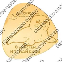 Магнит зеркальный Малыш нерпы с символикой Байкала