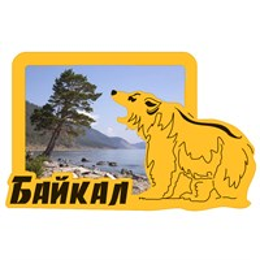 Магнит зеркальный с картинкой Медведь с видами Байкала вид 1
