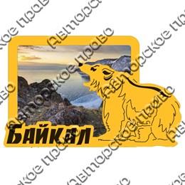 Магнит зеркальный с картинкой Медведь с видами Байкала вид 2