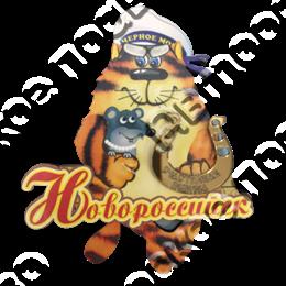 Магнит Кот с мышкой и зеркальной фурнитурой с символикой Новороссийска