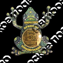 Магнит оберег Лягушка с символикой Новороссийска