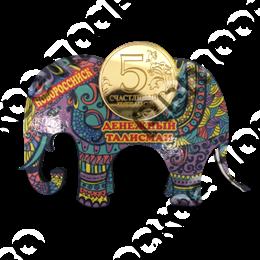 Магнит оберег Слон с символикой Новороссийска