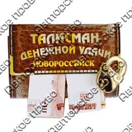 Магнит талисман Кошелек с символикой Новороссийска вид 1