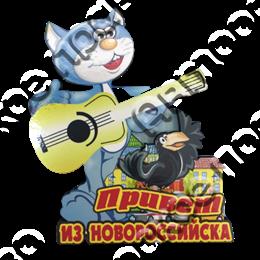 Магнит Кот с зеркальной гитарой и символикой Новороссийска