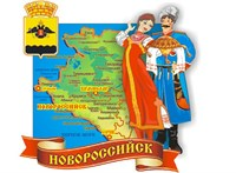 Магнит Казак и казачка на карте с символикой Новороссийска