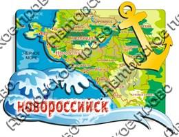 Магнит Карта с волной и зеркальной фурнитурой с символикой Новороссийска