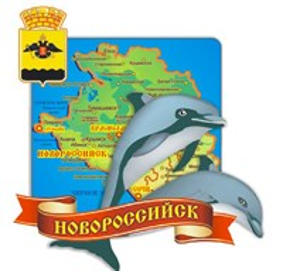 Магнит Карта с дельфинами и символикой Новороссийска