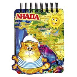 Магнит - блокнот цветной Котейка с картой вашего региона, края или области 50 листов