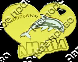 Магнитик зеркальный комбинированный сердце с дельфином и символикой Вашего города