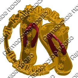 Магнит зеркальный Сланцы вид 1 с символикой Вашего города