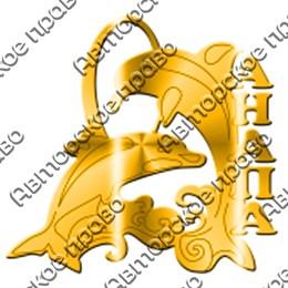 Магнит зеркальный Дельфины вид 2 с символикой Вашего города