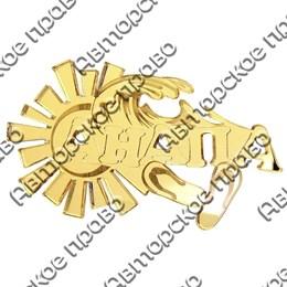 Магнитик зеркальный Солнышко с волной и сланцами с символикой Вашего города