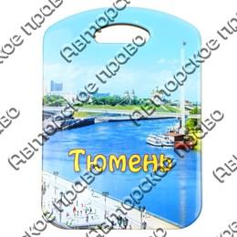 Доска цветная с достопримечательностями Тюмени
