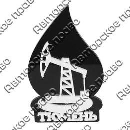 Магнит пластик 2-хслойный Капля нефти с нефтекачалкой и символикой Вашего города