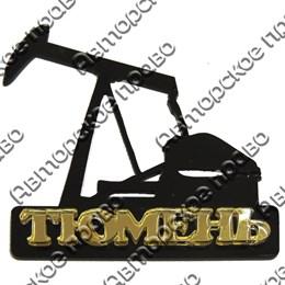 Магнит пластик Нефтекачалка с зеркальным логотипом Вашего города вид 2