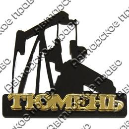 Магнит пластик Нефтекачалка с зеркальным логотипом Вашего города вид 3