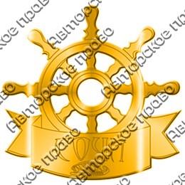 Магнит зеркальный Штурвал с символикой Сочи