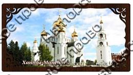 Купюрница цветная с видами города Ханты-Мансийск