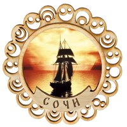 Магнит с гравировкой Тарелочка с символикой Сочи