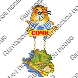 Магнит качели Кот с логотипом Сочи и картой с зеркальной фурнитурой