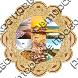 Тарелка-панно 15см вид 3 с символикой Кучугуры
