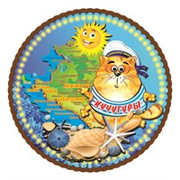 Панно 4-хслойное цветное 20 см Карта с котом и символикой Кучугур