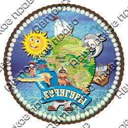 Панно 4-хслойное цветное 20 см Карта с капитаном и символикой Кучугур