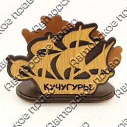 Салфетница Корабль с символикой Кучугур
