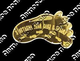 Магнит зеркальный След вид 2 с символикой Крыма
