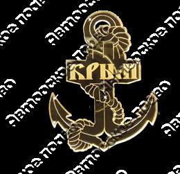 Магнит зеркальный Якорь с символикой Крыма