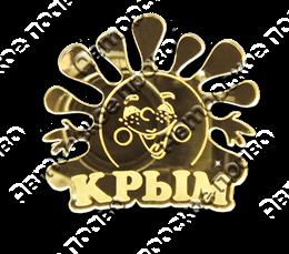Магнит зеркальный Солнышко с символикой Крыма