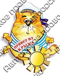Магнит Котейка привет с зеркальной фурнитурой и символикой Крыма