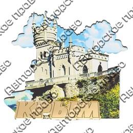 Магнит Достопримечательности Крыма вид 1