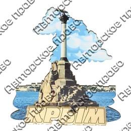 Магнит Достопримечательности Крыма вид 2