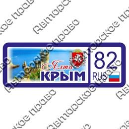 Магнит Номер региона с символикой Крыма