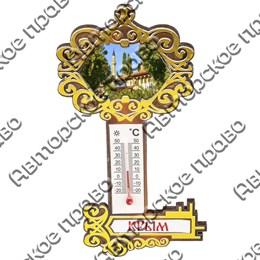 Магнит Ключ с термометром и видами Крыма