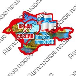 Магнит Карта с символикой Крыма вид 1