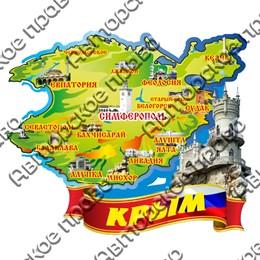 Магнит Карта с достопримечательностью на ленте и символикой Крыма