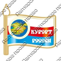 Магнит Флаг с символикой Крыма