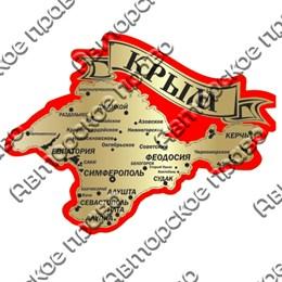 Магнит зеркальный на цветной подложке Карта с символикой Крыма