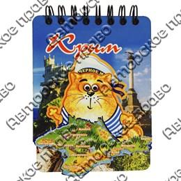 Магнит-блокнот цветной Котейка с символикой Крыма 50 листов
