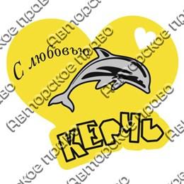 Магнит зеркальный Комбинированный Сердце с дельфином и символикой Керчи