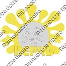 Магнит зеркальный комбинированный Солнышко с символикой Керчи
