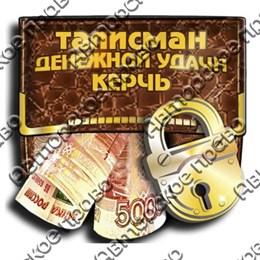 Магнит Талисман денежной удачи с символикой Керчи