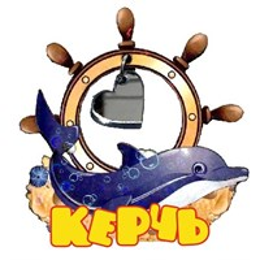 Магнит Дельфин со штурвалом и зеркальной фурнитурой с символикой Керчи