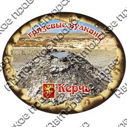Магнит Свиток овальный с символикой Керчи