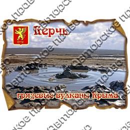 Магнит Свиток прямоугольный с символикой Керчи