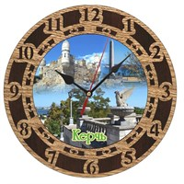 Часы круглые 25 см 2-хслойные вид 1 с видами Керчи