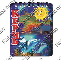 Магнит - блокнот цветной Дельфины с картой и символикой Керчи 50 листов