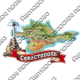 Магнит Карта с достопримечательностью Севастополя